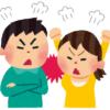常に人の悪口を言う親~子供に悪影響~短気アスペルガー