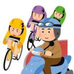 【競輪】原付バイクで出場したら競輪選手に勝てる説【GP】