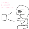 【発達障害】受動型アスペルガーとの付き合い方 ペット感覚がベスト!
