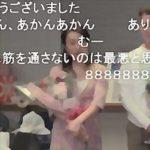 【さようなら】ミッドナイト高知競輪ニコ生が終了!あかりん なっちゃん JJ