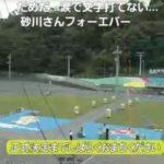 【競輪】砂川秀樹選手ラストラン!34年2ヶ月の現役生活にピリオド