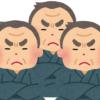 【アスペルガー観察日記4】主語が無い 擬音が多い 空気が読めない発言