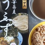 中華蕎麦うゑず濃厚豚骨魚介つけ麺(3人前)が美味い【生ラーメン】お土産箱