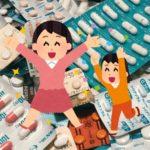 【2万円以下】コロナ飲み薬新発売キタ━━━━(゚∀゚)━━━━!!【米メルク&米ファイザー】