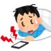 【着信】0120からの内閣支持率についてのアンケート調査は安全【選挙】